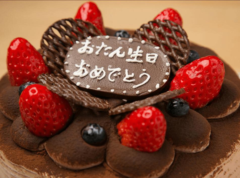 グランドーム天橋立のサプライズチョコケーキ
