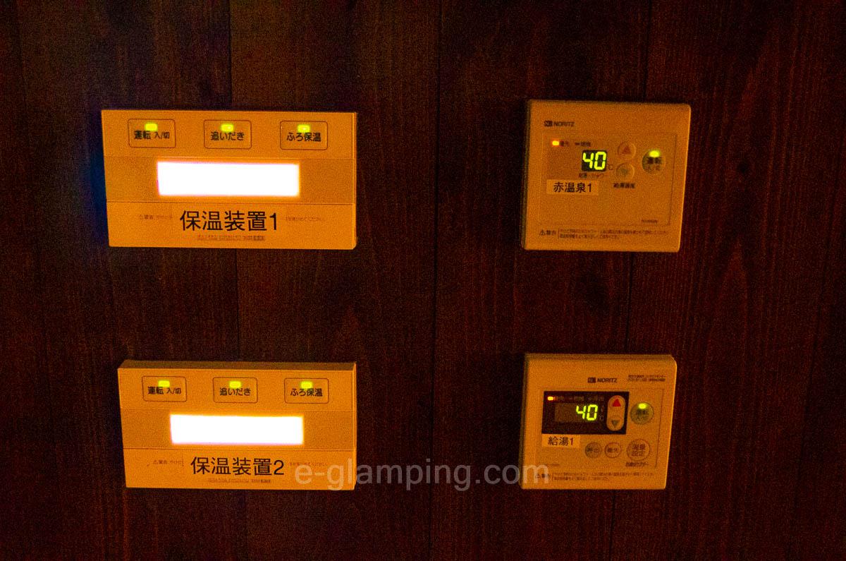 京都瑠璃浜グランドーム天橋立の温泉は温度調節が可能