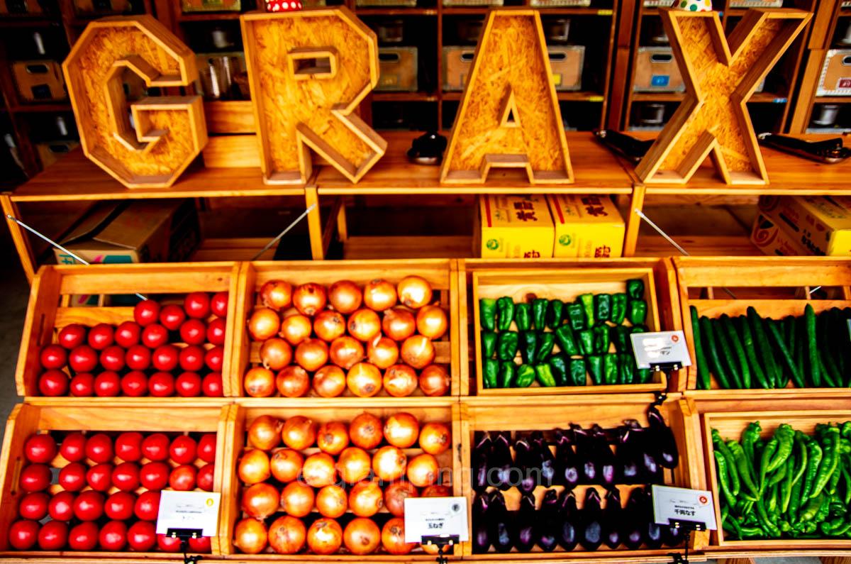 京都るり渓GRAX(グラックス)に置いてある野菜の画像