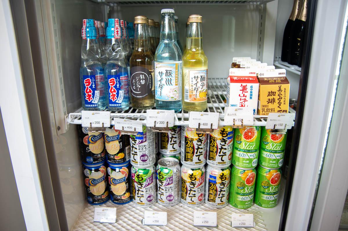 京都るり渓GRAX(グラックス)のお酒