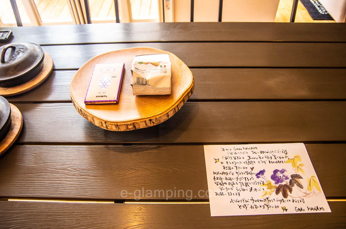 グラックスハナレでは歓迎の手紙が置かれている