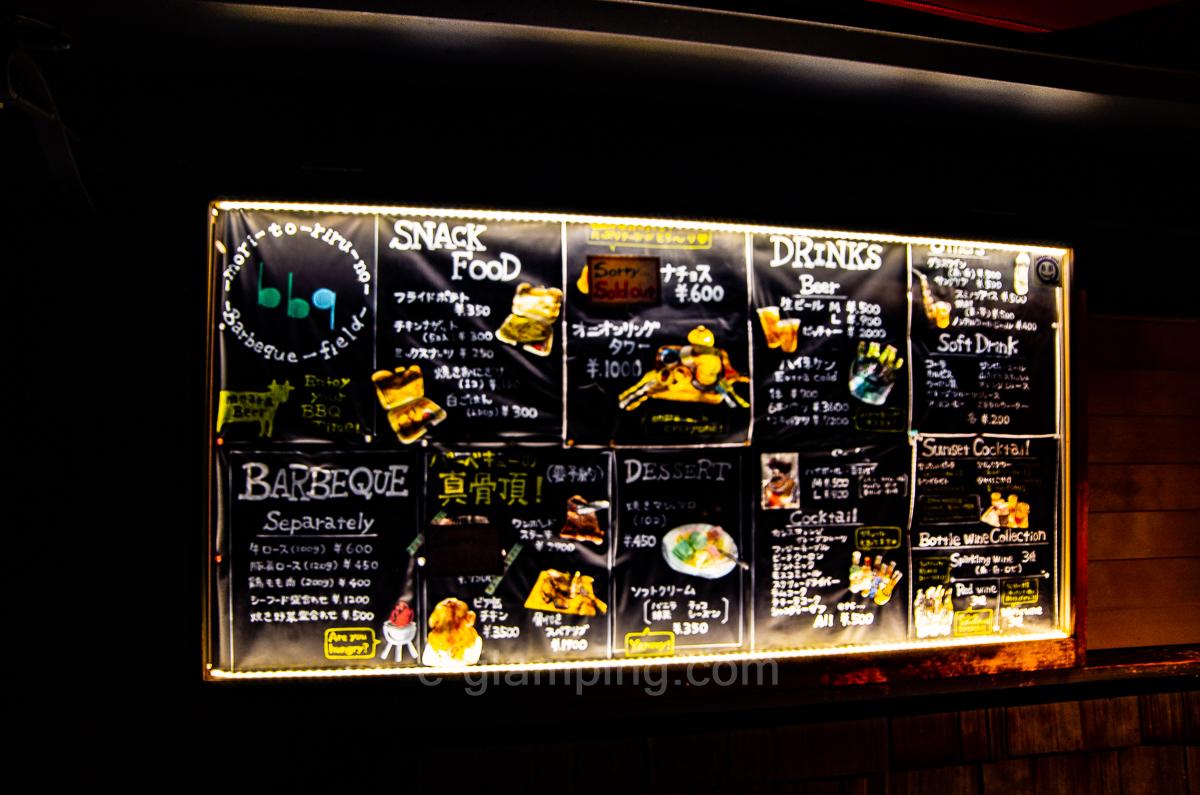 ホテル・ロッジ舞洲、森とリルのBBQフィールドではお酒や食事ソフトクリームも売ってる2