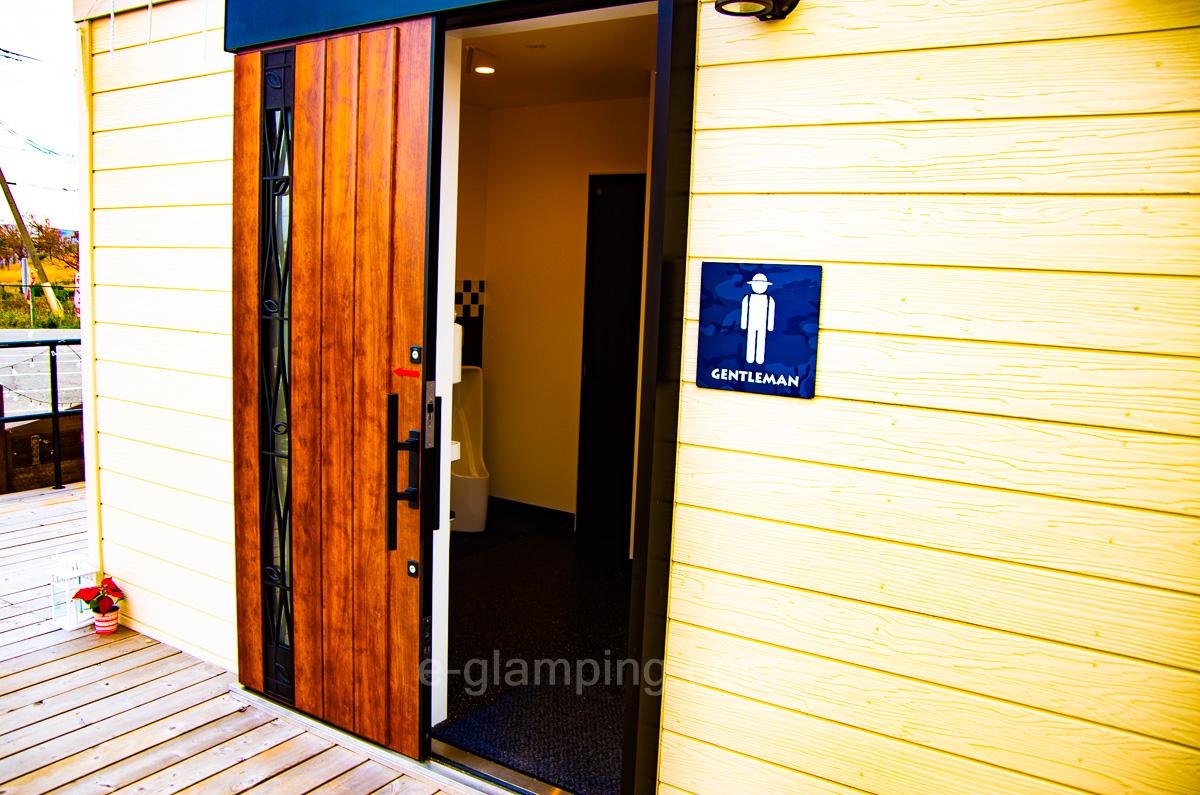 パームガーデン舞洲男性用トイレ