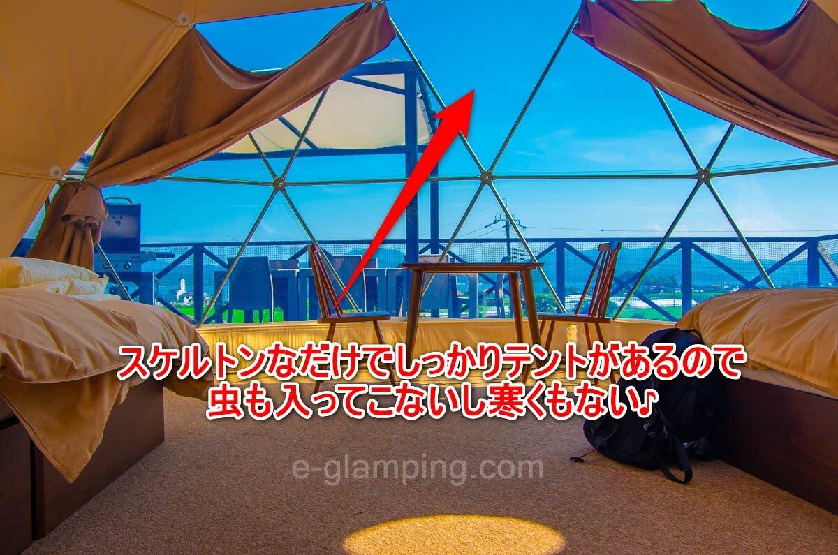 グランドーム京都天橋立のカーテンを開けても透けているだけなため虫は入ってこない
